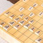 Shogi - Spielbrett